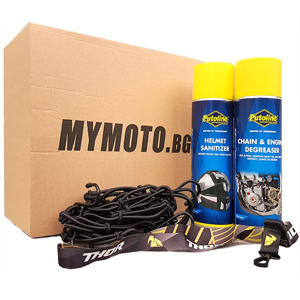 MyMoto Box Necessary