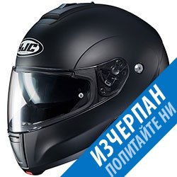 HJC C90 Metal flip up helmet - Black matt