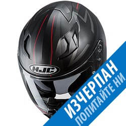 HJC i70 Craviа MC1SF helmet matt